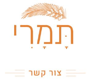 נחמיה תמרי