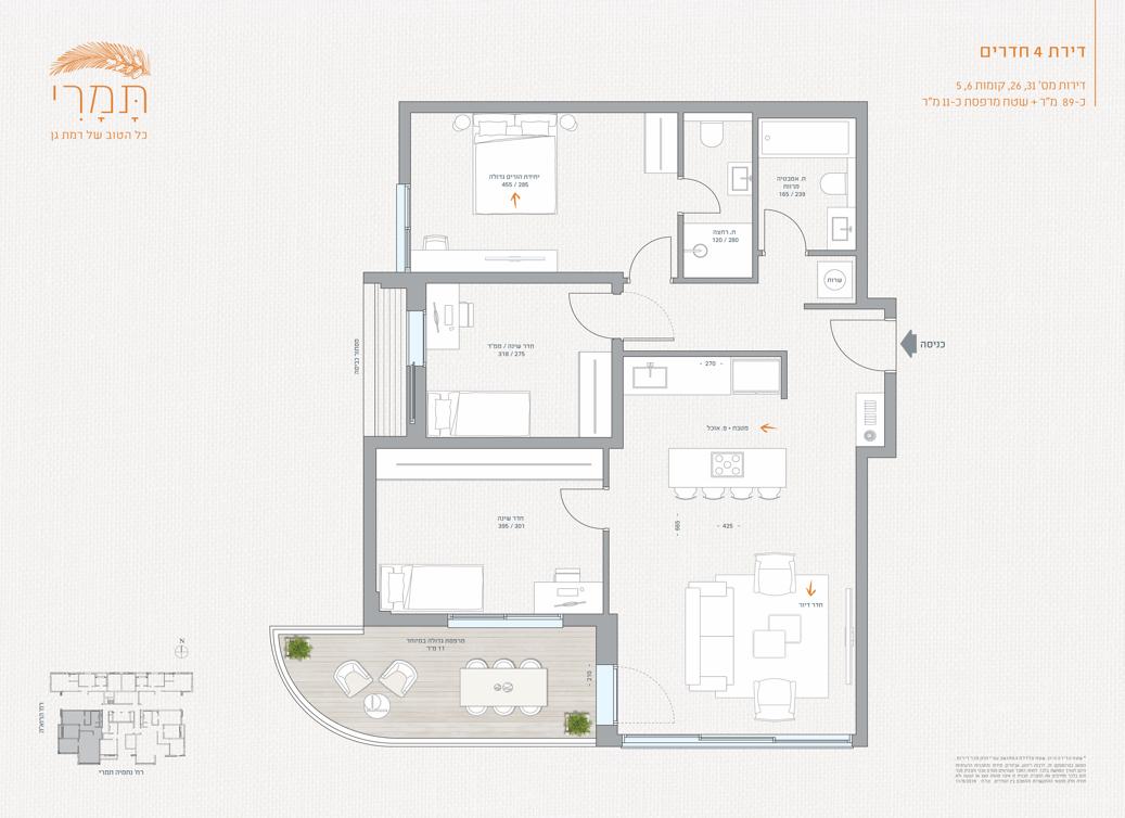 """דירת 4 חדרים 89 מ""""ר"""