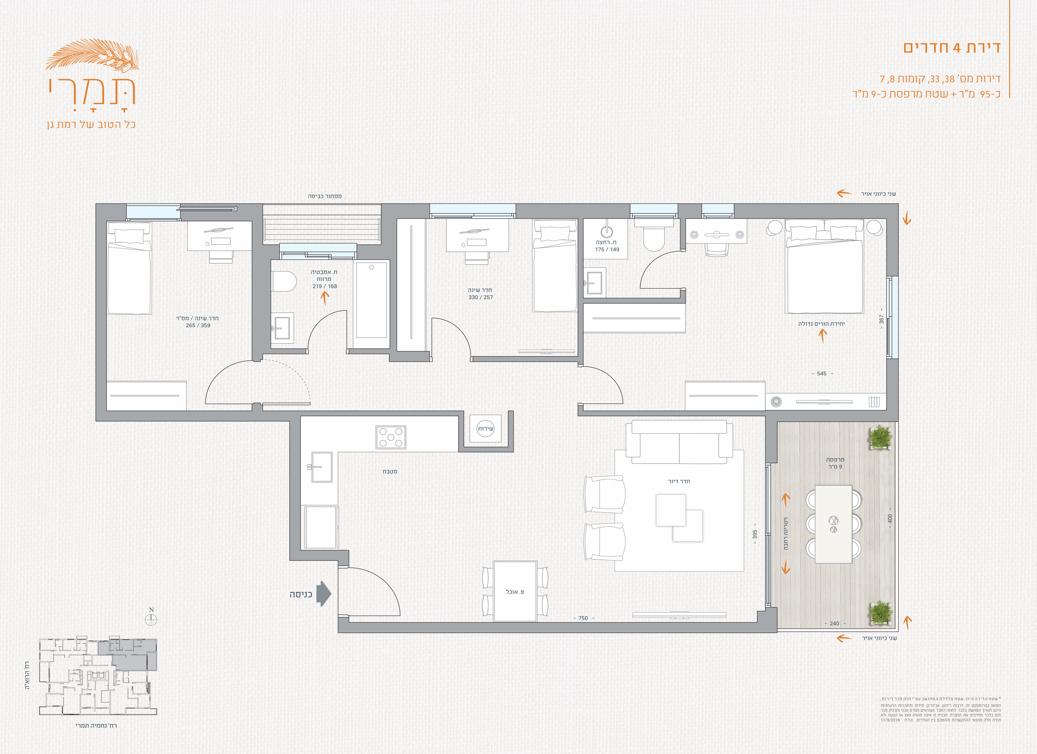 """דירת 4 חדרים 95 מ""""ר"""