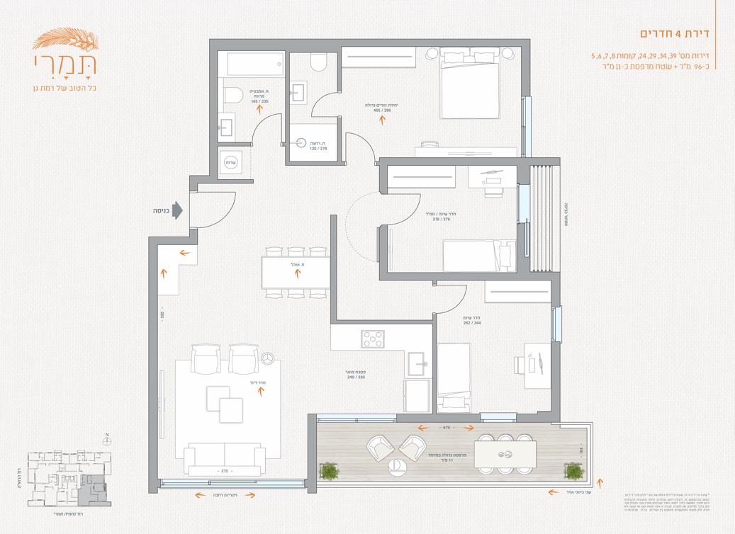 """דירת 4 חדרים 96 מ""""ר"""